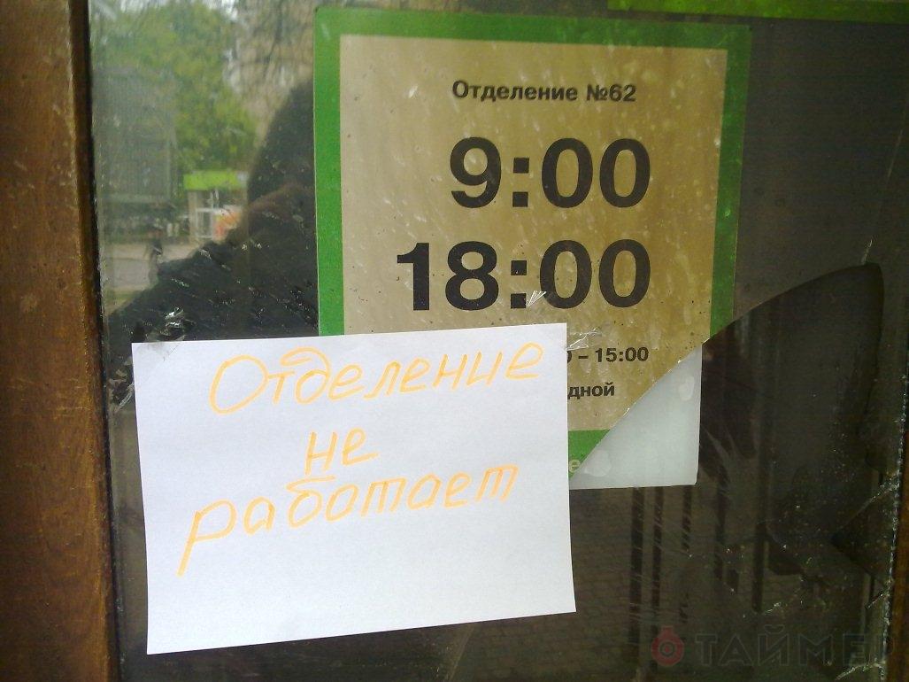 Военный банкинг: ключевые особенности работы банковской системы Украины в регионах, охваченных войной