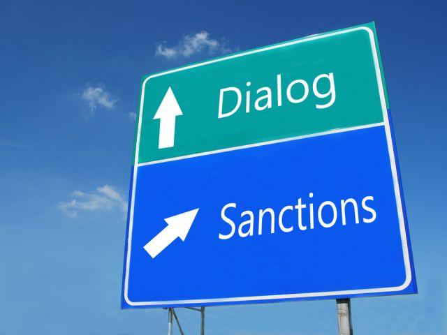 Правовая база для санкций создана (законопроект 4453а)