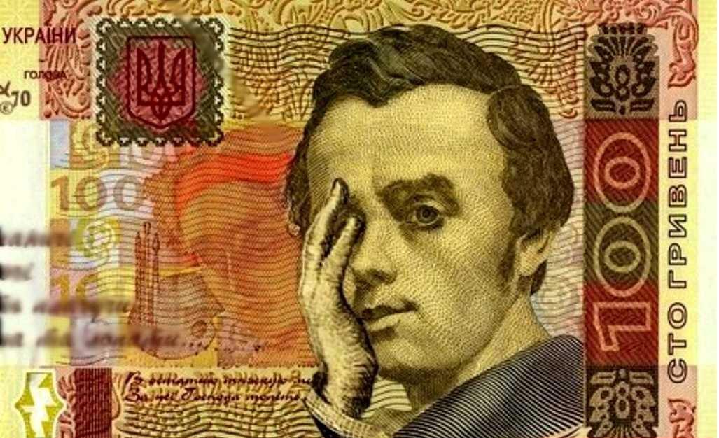 Финансовая система Украины под угрозой дестабилизации фальшивыми гривнами?