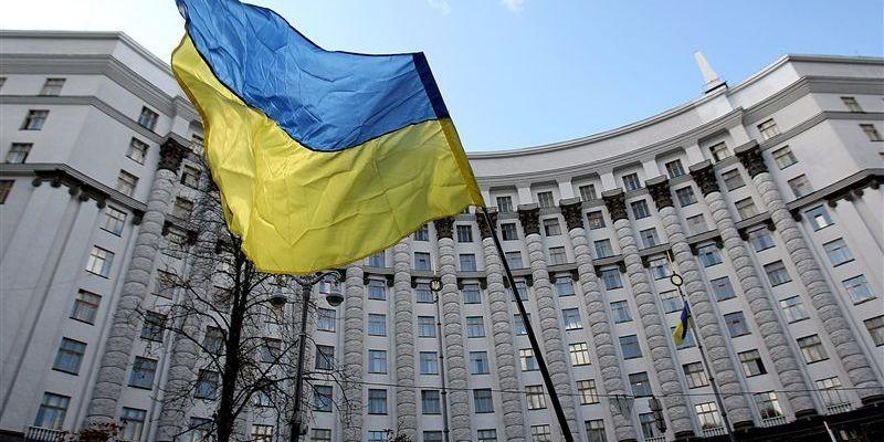 Макроэкономические показатели Украины на Финстате