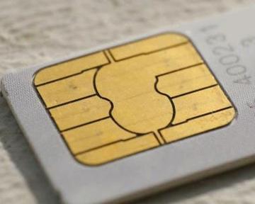 Украинский национальный 3G: сколько будет стоить 3G-интернет в Украине после его долгожданного запуска?