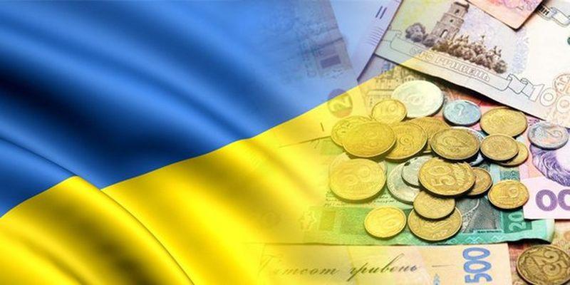 Доходы Государственного бюджета Украины на2015год, или мечты правительства онаполнении
