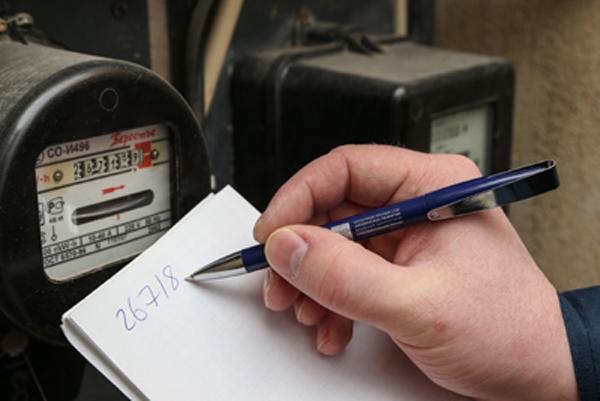 Новые тарифы на электроэнергию с 2015 по 2017 г.г. опубликованы