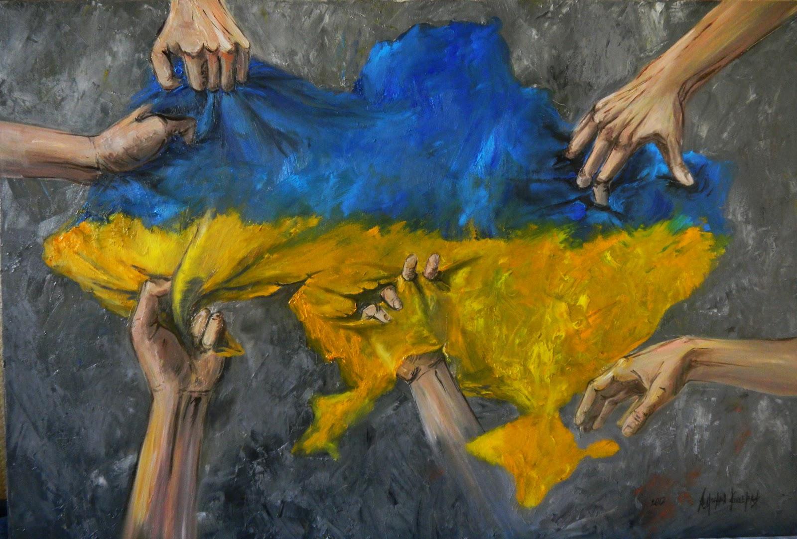 Кто Украине друг? Если таковые имеются…