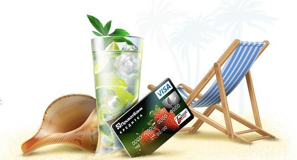 Кредитка «Универсальная» от ПриватБанка: тонкости, условия и особенности пользования