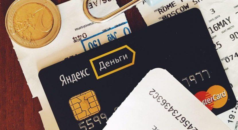 Помощь взять кредит с плохой кредитной историей без справок о доходах в абакане