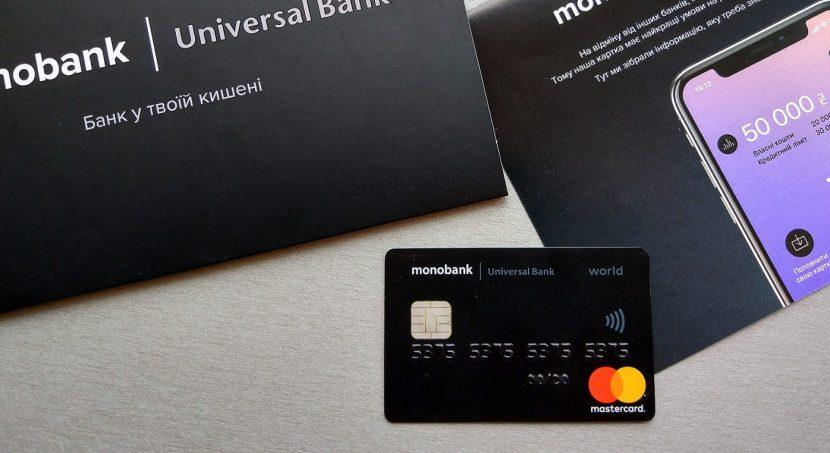 кредит монобанка пао сбербанк оформить кредит